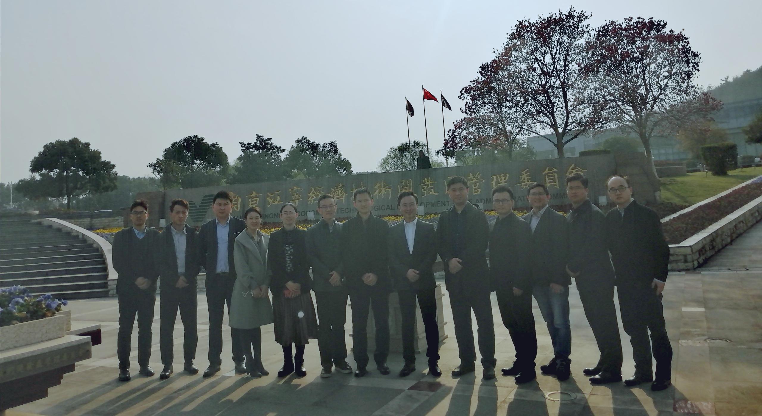 南京江宁开发区高新园与北京创新资源第二次合作交流会圆满成功